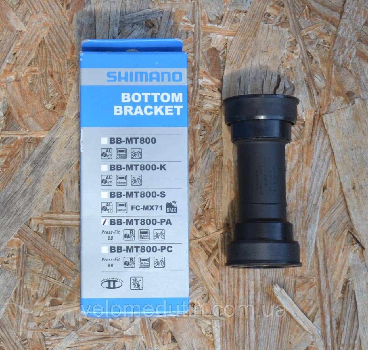Каретка мтб Shimano BB-MT800-PA (Deore XT)