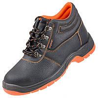 Ботинки спецовые демисезонные с металлическим подноском