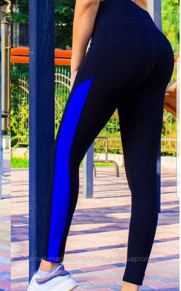 Спортивные лосины на широком поясе с синей вставкой