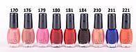 Лак для ногтей Garden Prestige 6 ml  LDV A_GN-01 /82-0