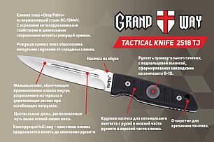 Нож нескладной 2518 TJ, фото 2