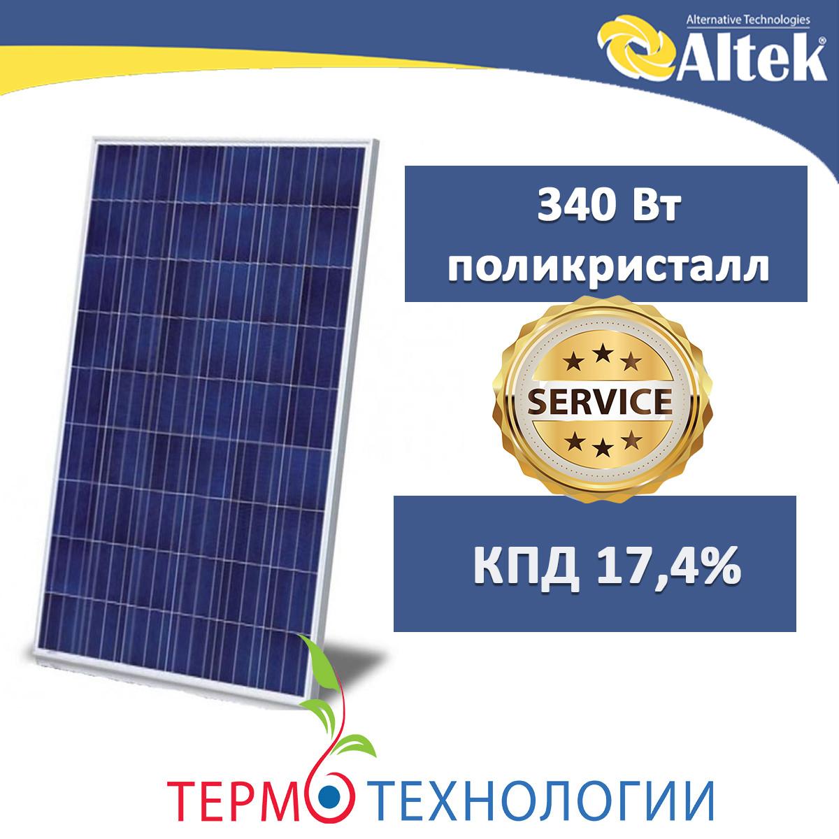 Солнечная батарея Altek 340 Вт, Poly
