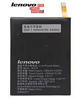 Батарея (акб, акумулятор) BL234 для Lenovo P70, 4000 mAh, оригінал
