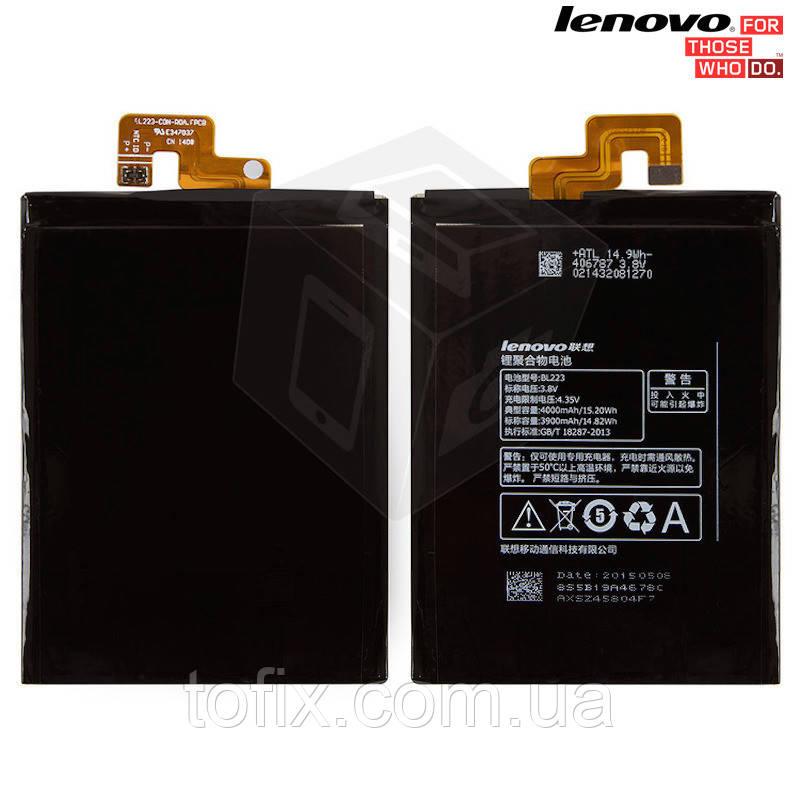 Батарея (акб, акумулятор) BL223 для Lenovo K920 Vibe Z2 Pro, 3900 mAh, оригінал