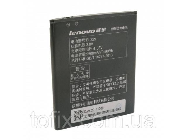 Батарея (акб, акумулятор) BL229 для Lenovo A8 A806, A808T, 2500 mAh, оригінал