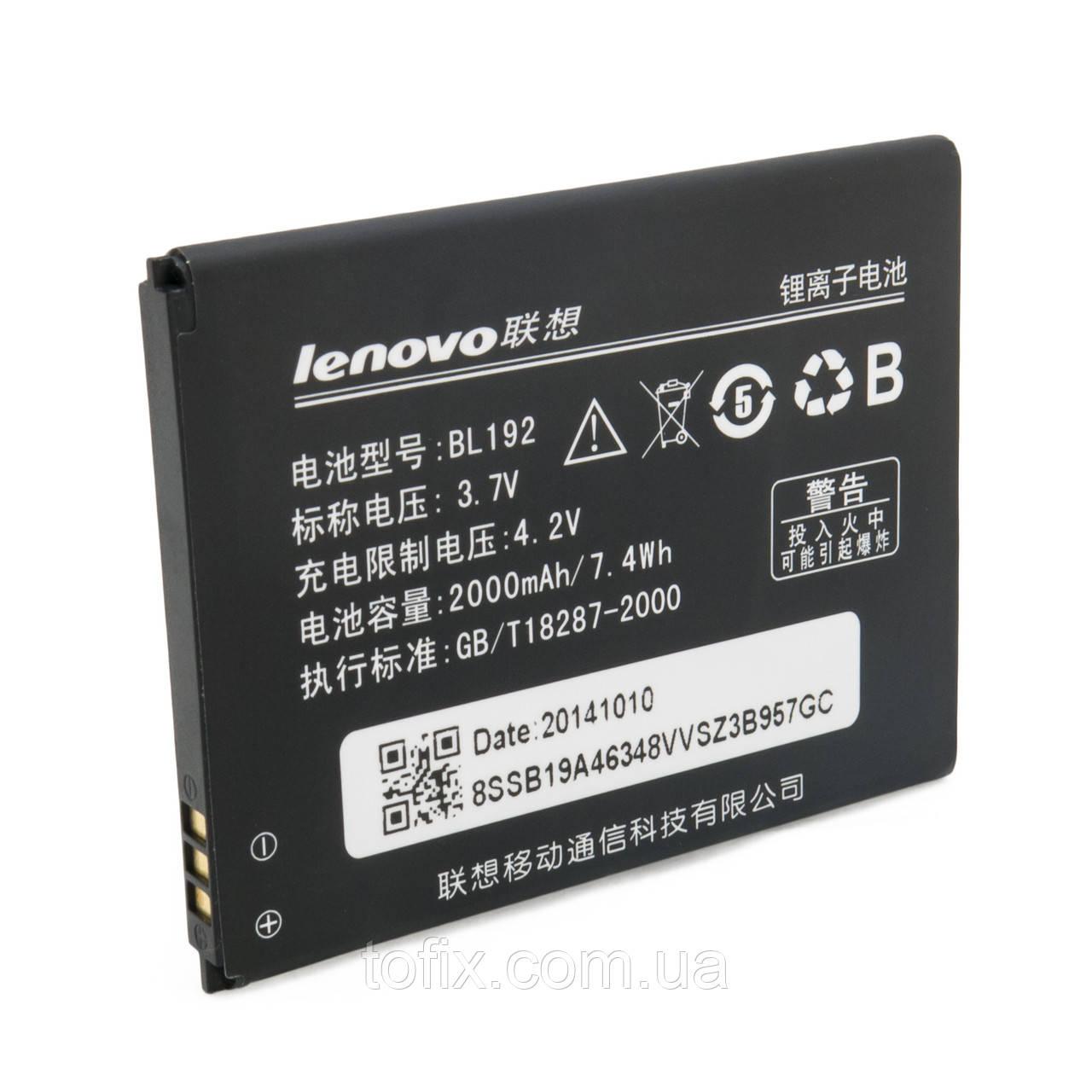 Батарея (акб, аккумулятор) BL192 для Lenovo A529 IdeaPhone, 2000 mAh, оригинал