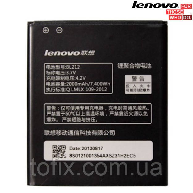Батарея (акб, аккумулятор) BL212 для Lenovo A830 IdeaPhone, 2000 mAh, оригинал