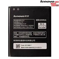 Батарея (акб, аккумулятор) BL212 для Lenovo A859 IdeaPhone, 2000 mAh, оригинал