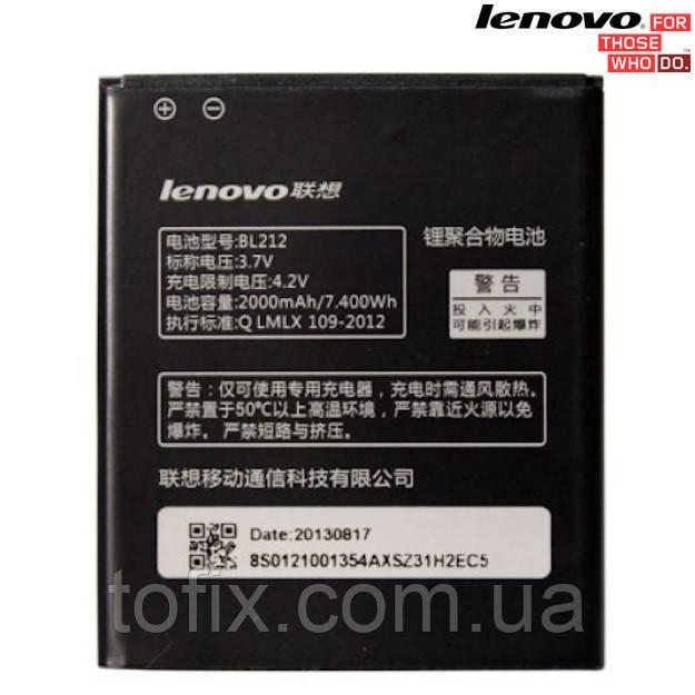 Батарея (акб, аккумулятор) BL212 для Lenovo S8 S898T IdeaPhone, 2000 mAh, оригинал