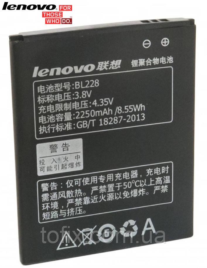 Батарея (АКБ, акумулятор) для BL228 для Lenovo A380T, 2250 mAh, оригінал