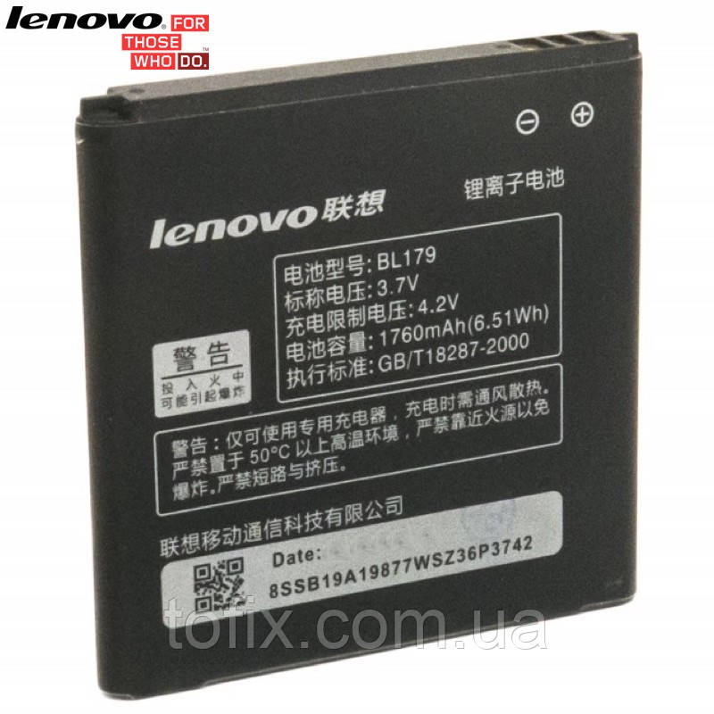 Батарея (акб, аккумулятор) BL179 для Lenovo A780 IdeaPhone, 1760 mAh, оригинал