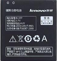 Батарея (акб, аккумулятор) BL197 для Lenovo S750 IdeaPhone, 2000 mAh, оригинал, фото 1