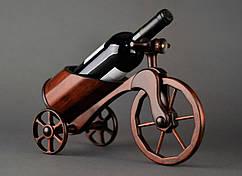 Міні бар велосипед
