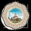 Тарілка дерев`яна . м. Івано-Франківськ. Ратуша