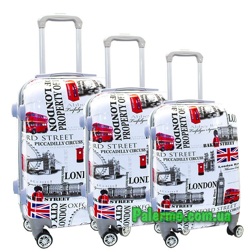 Набор пластиковых чемоданов на колесах (комплект из трех чемоданов) London