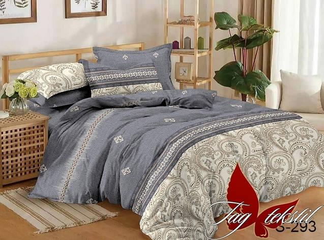 Комплект постельного белья с компаньоном S293, фото 2