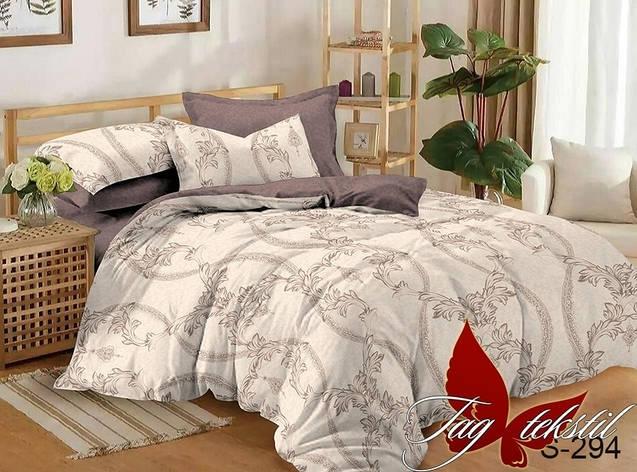 Комплект постельного белья с компаньоном S294, фото 2