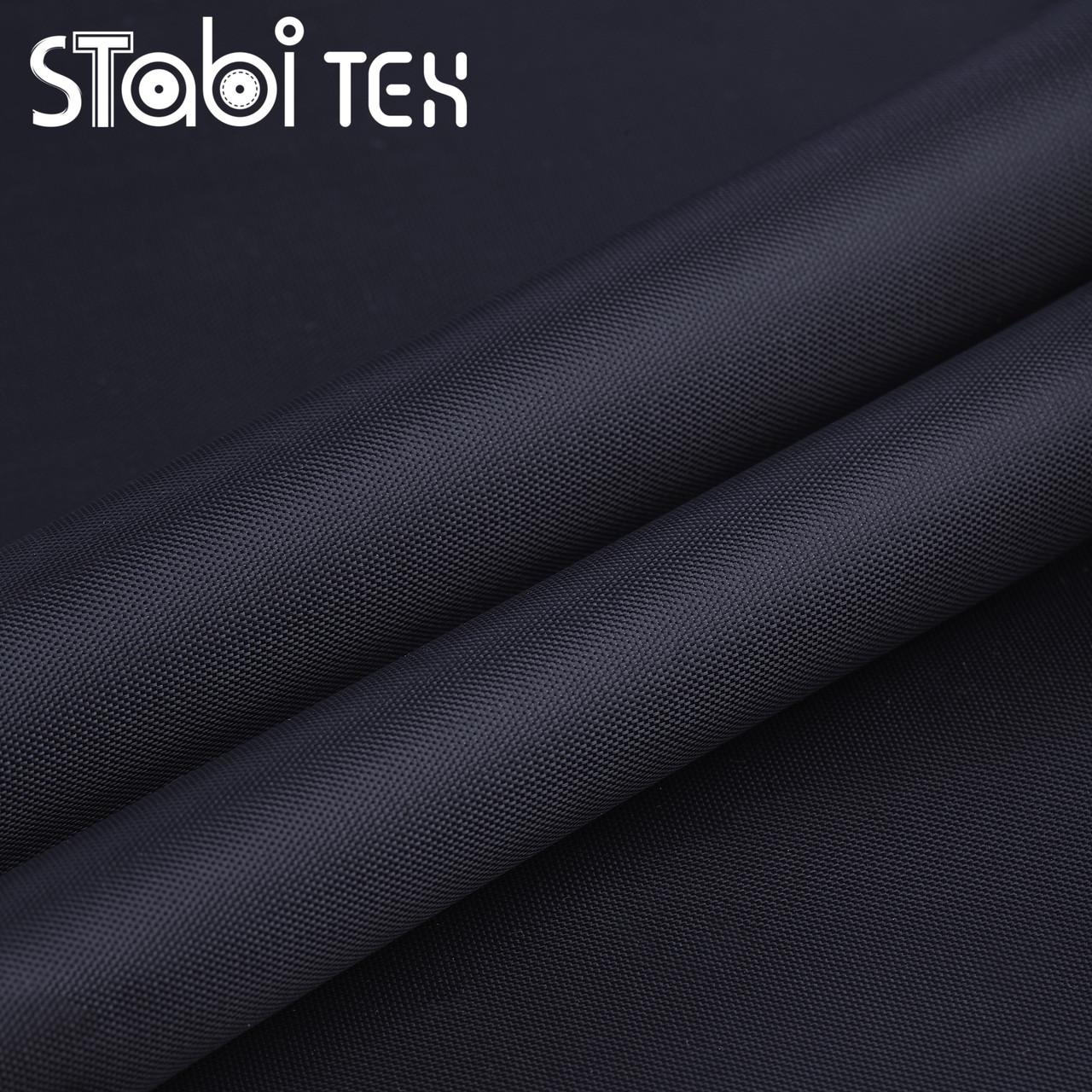 Ткань подкладочная 210D ПА 4184 Чёрный