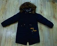 Зимове пальто-парку на дівчинку 140. 146. 152. 158. 164164. см