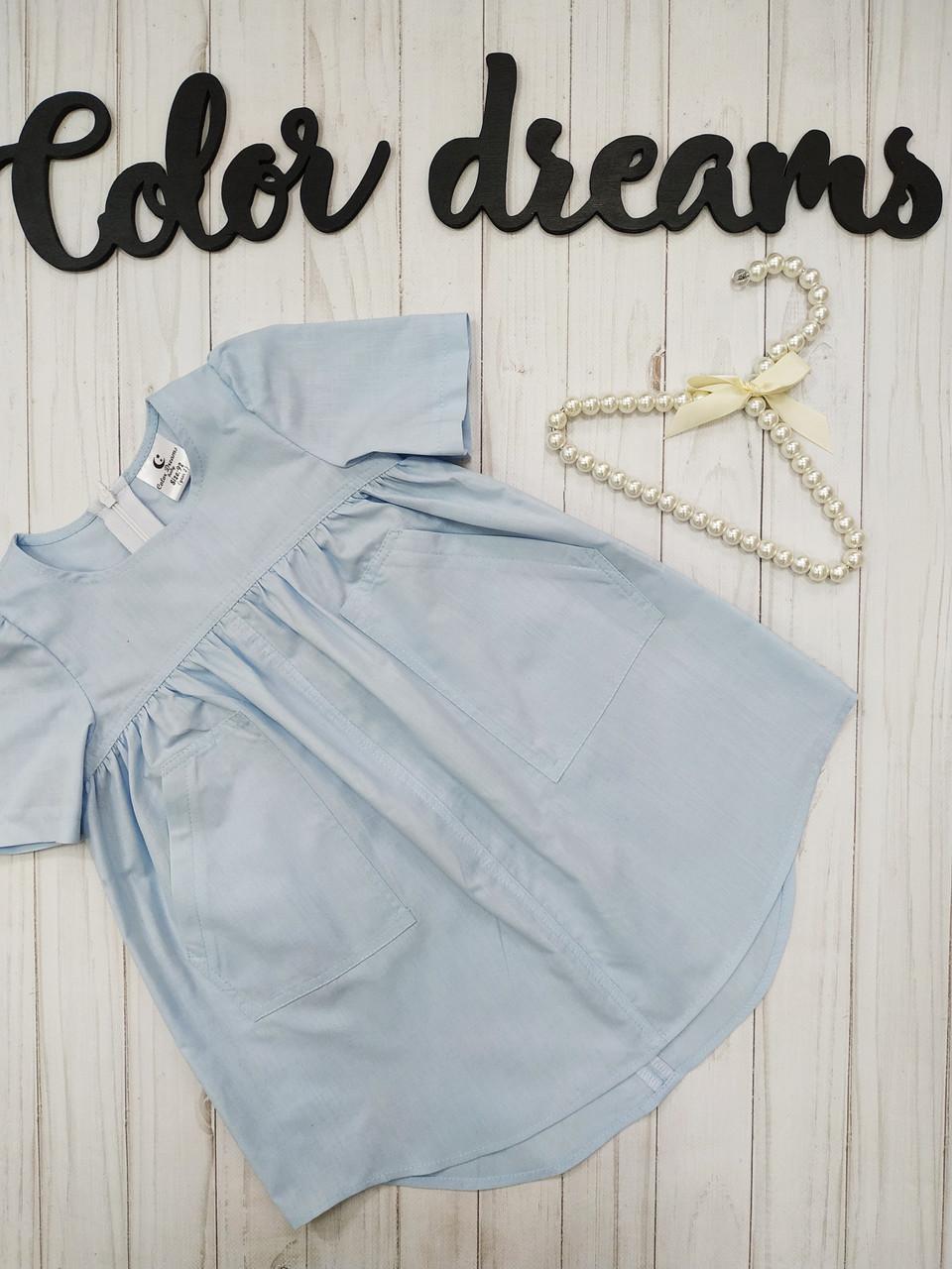 Детское Хлопковое платье с кармашками Голубое
