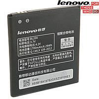 Батарея (акб, акумулятор) BL204 для Lenovo S696 IdeaPhone, 1700 mAh, оригінал