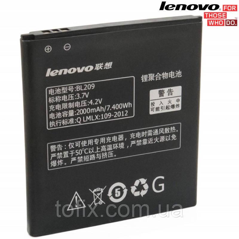 Батарея (акб, аккумулятор) BL209 для Lenovo A788T IdeaPhone, 2000 mAh, оригинал