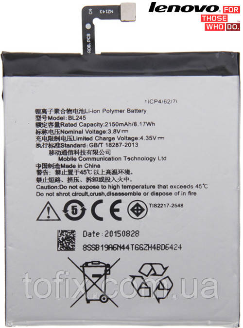 Батарея (акб, аккумулятор) BL245 для Lenovo S60, 2150 mAh, оригинал