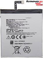 Батарея (акб, акумулятор) BL245 для Lenovo S60, 2150 mAh, оригінал