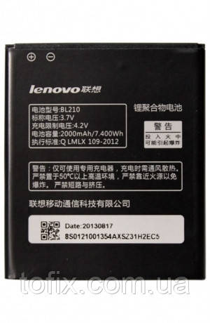 Батарея (акб, аккумулятор) BL210 для Lenovo A766, 2000 mAh, оригинал