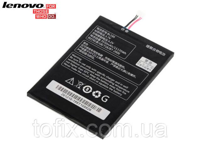 Батарея (акб, акумулятор) BL195 / L12T1P31 для Lenovo A2207, 3550 mAh, оригінал