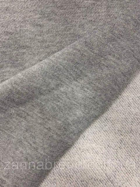 Ткань футер (Двунитка)