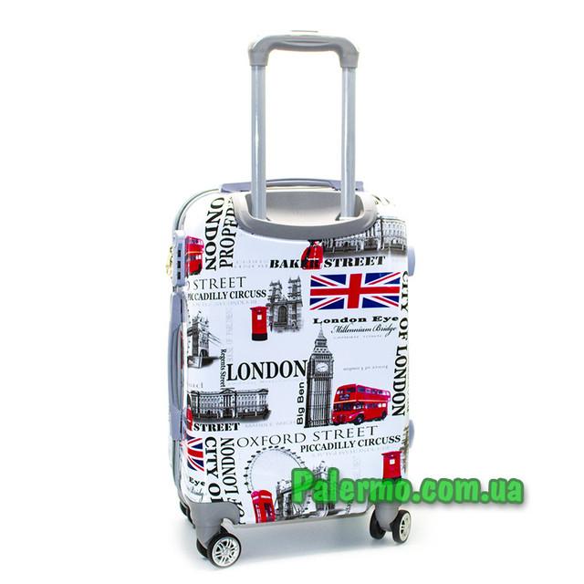 пластиковый дорожный чемодан London