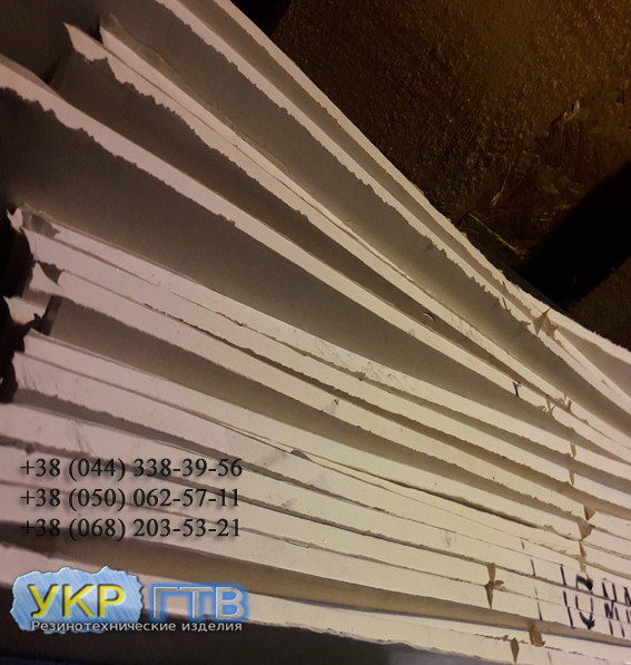 Гума Харчова Біла 1 мм 500х500мм