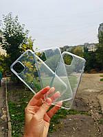 Прозрачный силиконовый чехол бампер iPhone 11 Pro