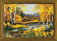 """Набор для вышивания """"Осенний пейзаж"""""""