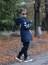 Парка джинсовая детская уни