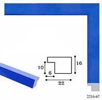 Рамка из багета (В)2216-67