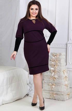 """Прекрасное женское платье с V-образным вырезом ткань """"Кукуруза+Бархат"""" 50, 56 размер батал, фото 2"""