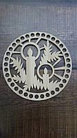 Круглое донышко для вязанных корзин Shasheltoys (100159.14) 14 см