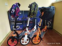 Самокат двухколесный Scooter Sport City для взрослых и детей+подарок!
