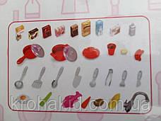 Детская кухня со светом и звуком 922-48 ( посудка, плита, продукты), 2 вида, размер 72.5-34.5-33 см, фото 2