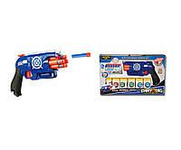 Пистолет игрушечный с аксессуарами, стреляет мягкими патронами