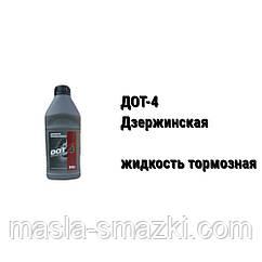 Тормозная жидкость DOT-4 Дзержинская (1 л)