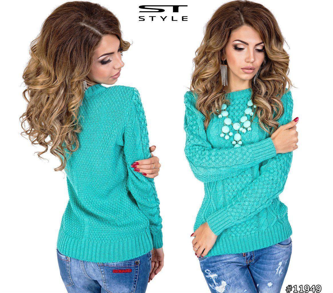 Женский модный свитер  НШ7130