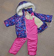 Детский зимний раздельный комбинезон для девочек от 1-5 лет