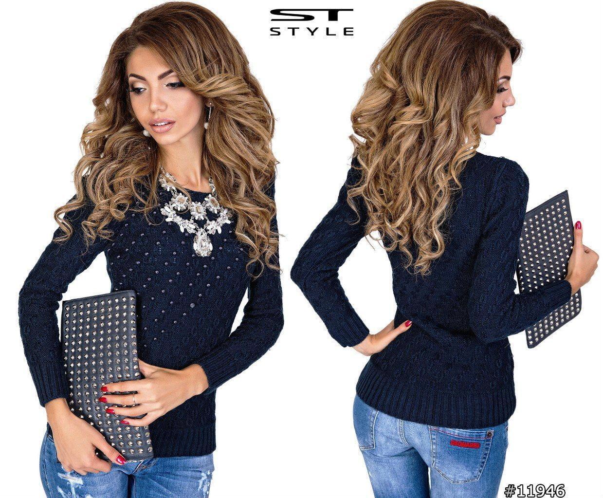 Женский стильный свитер  НШ7025