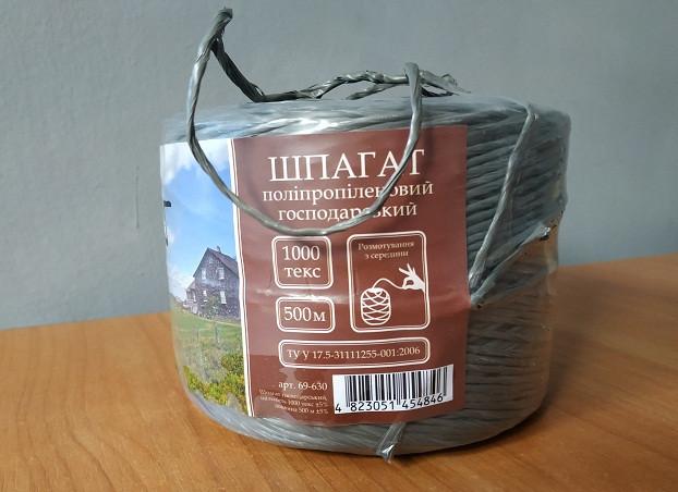Шпагат поліпропіленовий для фіксації мінеральної вати 500 м.п.