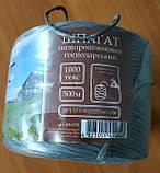 Шпагат поліпропіленовий для фіксації мінеральної вати 500 м. п., фото 2