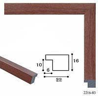 Рамка из багета (В)2216-83