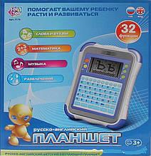 Русско-английский детский обучающий планшет Joy toy 7175